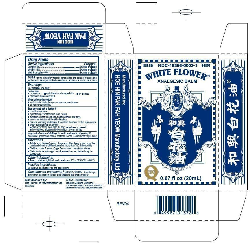 White flower analgesic balm oil hoe hin pak fah yeow manufactory ltd full full size image mightylinksfo Choice Image