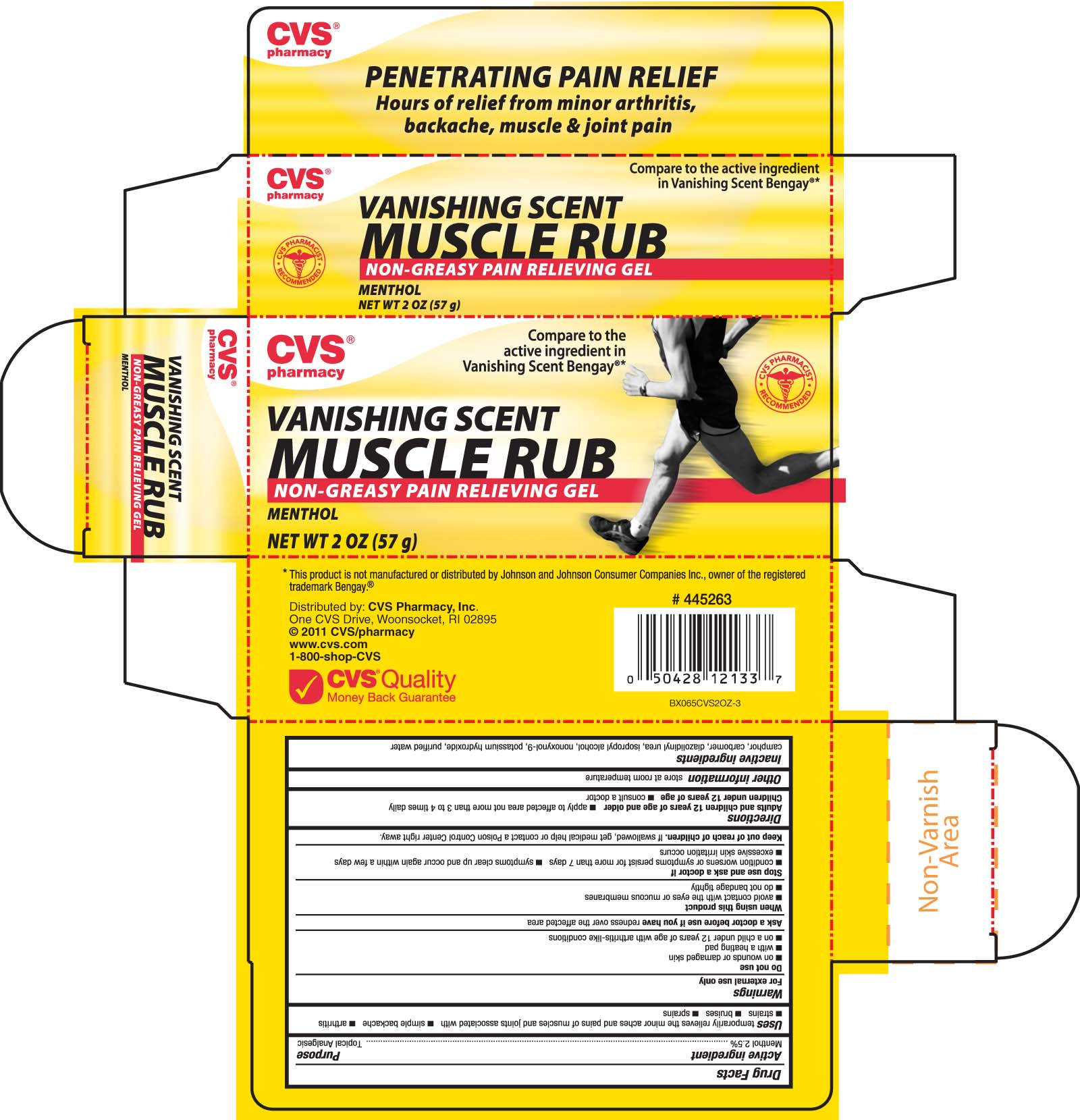 cvs vanishing scent muscle rub  gel  cvs pharmacy