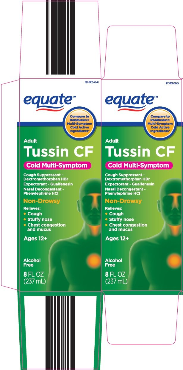 Equate Tussin Cf Solution Wal Mart Stores Inc