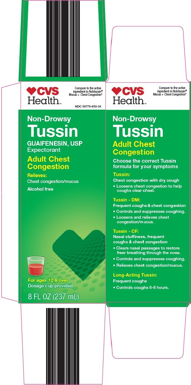 tussin adult chest congestion  syrup  cvs pharmacy