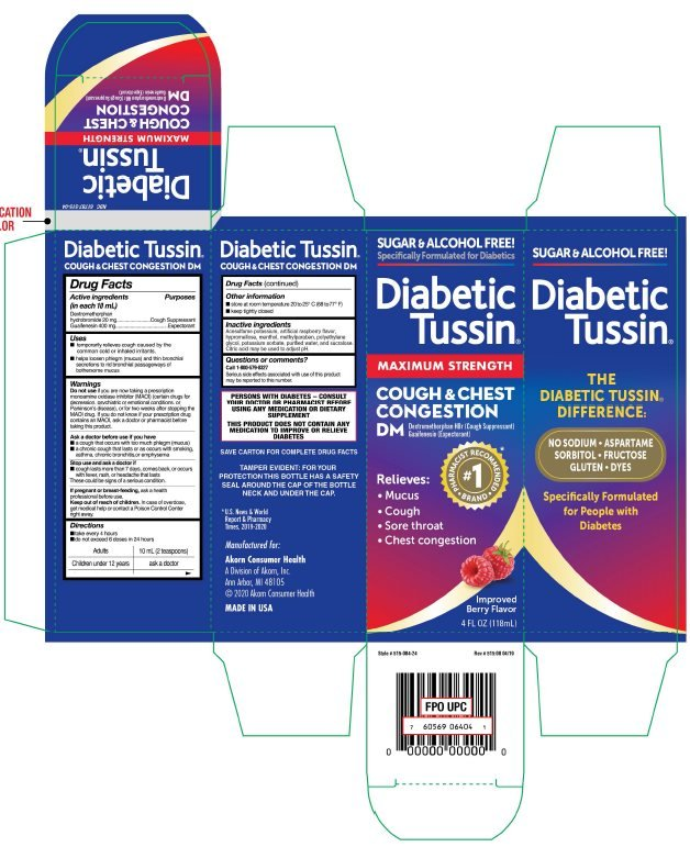 Diabetic Tussin DM Maximum Strength (liquid) Akorn
